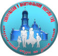 Эмблема отдела по делам семьи Запорожской и Мелитопольской епархии УПЦ(МП)